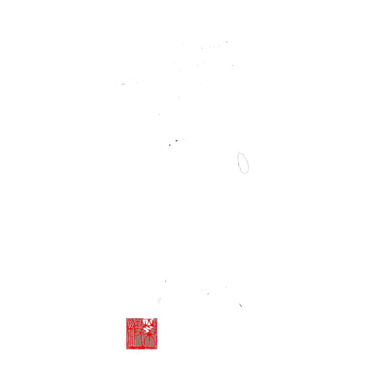 書家・アーティスト 七澤菜波